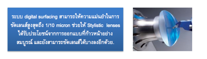 stylistic5
